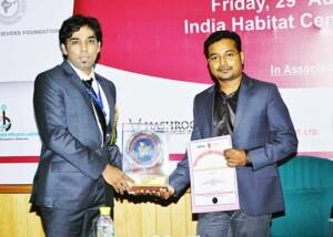 National_Award_Function